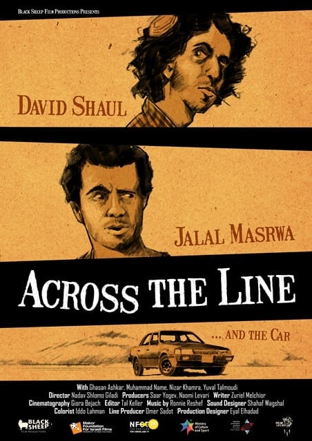 Across the Line (Me'ever Lakav)